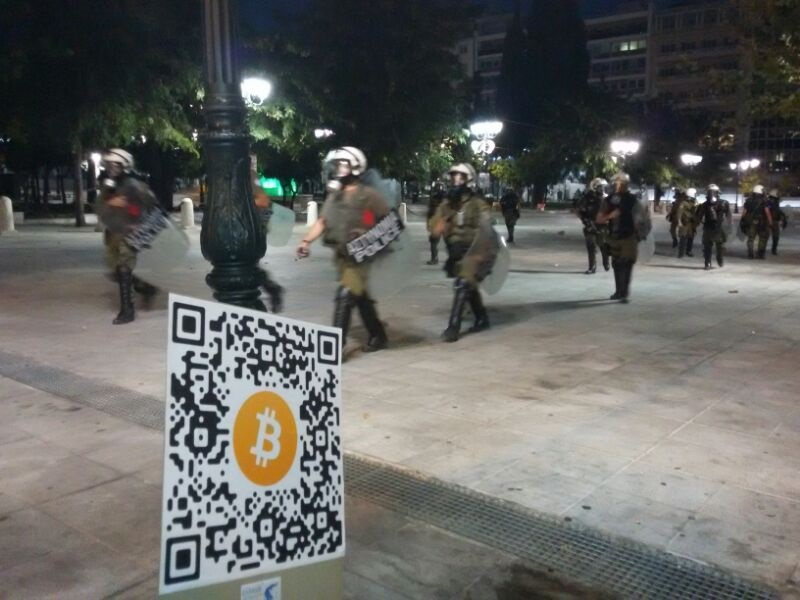 Police line and QR code