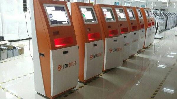 ATMs in production